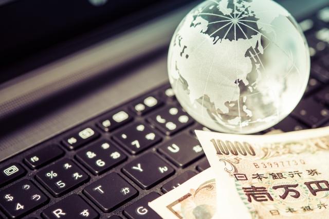 SBI証券、米国株式・ETFの取引手数料を業界最安水準へ!最低5ドル!