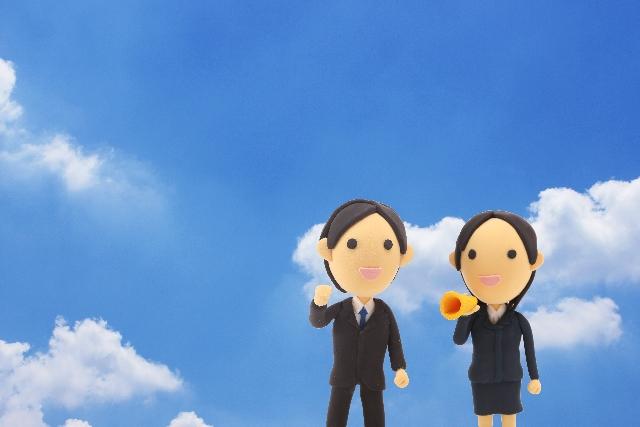 iFree超低コストコストインデックスシリーズ登場!SBI証券と楽天証券で購入手数料(ノーロード)で!