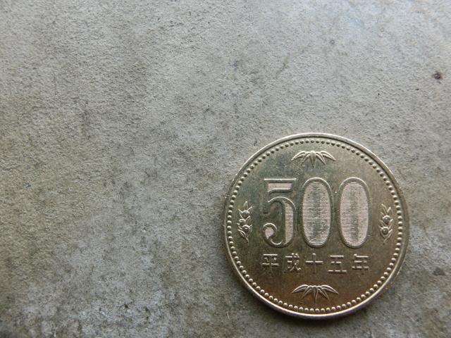 楽天証券×楽天銀行口座開設キャンペーンで現金500円がもらえる!